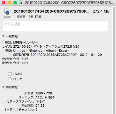 スマブラsp動画化したmp4ファイル