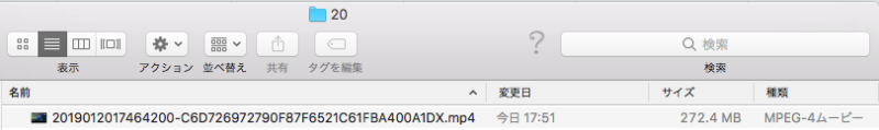 スマブラsp動画化mp4ファイル