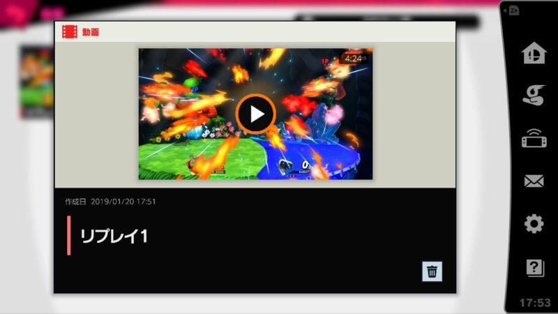 スマブラspリプレイを動画化する方法